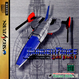 Thunder Force Gold Pack 1 (Saturn)