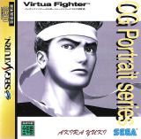 Virtua Fighter CG Portrait Series Vol. 3: Akira Yuki (Saturn)
