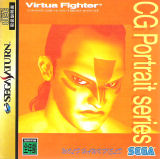 Virtua Fighter CG Portrait Series Vol. 5: Wolf Hawkfield (Saturn)
