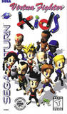 Virtua Fighter Kids (Saturn)