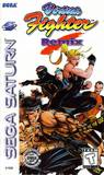 Virtua Fighter Remix (Saturn)
