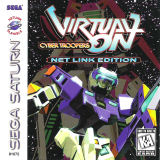 Virtual On: Cyber Troopers -- Netlink Edition (Saturn)