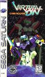 Virtual On: Cyber Troopers (Saturn)
