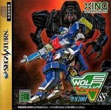 Wolf Fang SS (Saturn)