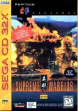 Supreme Warrior (Sega 32X)