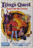 King's Quest I: Quest for the Crown (Sega Master System)