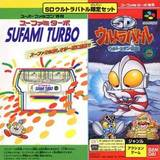 SD Ultra Battle: Ultraman Tensetsu (Sufami Turbo)