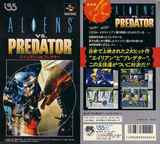 Alien vs. Predator (Super Famicom)