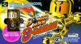 Bomberman B-Daman (Super Famicom)