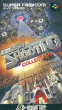 Caravan Shooting Collection (Super Famicom)