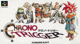 Chrono Trigger (Super Famicom)
