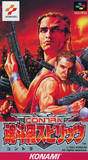 Contra Spirits (Super Famicom)
