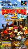 Donkey Kong Country 2: Diddy's Kong Quest (Super Famicom)