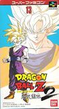 Dragon Ball Z: Super Butouden 2 (Super Famicom)