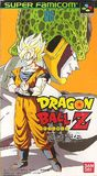 Dragon Ball Z: Super Butouden (Super Famicom)