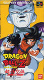 Dragon Ball Z: Super Gokuden: Kakusei Hen (Super Famicom)