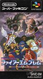 Fire Emblem: Monshou no Nazo (Super Famicom)