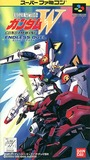 Gundam Wing: Endless Duel (Super Famicom)