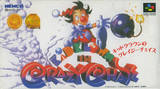 Kid Klown In Crazy Chase (Super Famicom)