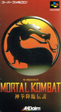 Mortal Kombat (Super Famicom)