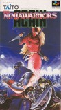 Ninja Warriors Again, The (Super Famicom)