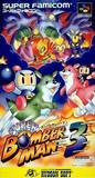 Super Bomberman 3 (Super Famicom)