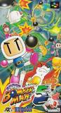 Super Bomberman 5 (Super Famicom)