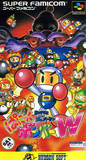 Super Bomberman: Panic Bomber W (Super Famicom)
