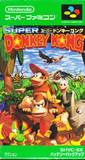 Super Donkey Kong (Super Famicom)
