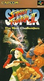Super Street Fighter II (Super Famicom)