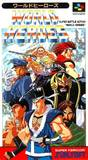 World Heroes (Super Famicom)