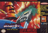Arkanoid: Doh It Again (Super Nintendo)