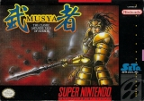 Musya: Classic Japanese Tale of Horror (Super Nintendo)