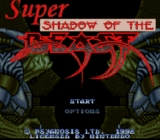 Super Shadow of the Beast (Super Nintendo)