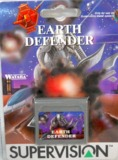 Earth Defender (Watara Supervision)
