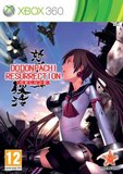 DoDonPachi Resurrection -- Deluxe Edition (Xbox 360)