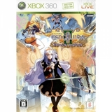 Espgaluda II: Black Label (Xbox 360)