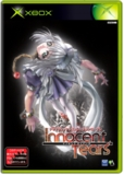 Innocent Tears (Xbox)
