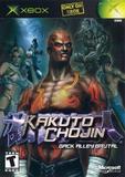 Kakuto Chojin (Xbox)