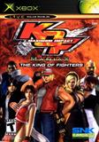 King of Fighters: Maximum Impact Maniax (Xbox)