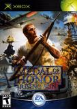 Medal of Honor: Rising Sun (Xbox)