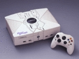 Microsoft Xbox -- Panzer Dragoon Orta Edition (Xbox)
