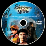 Shenmue II -- Bonus Movie DVD Only (Xbox)