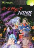 Shin Megami Tensei Nine (Xbox)