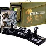 Steel Battalion (Xbox)