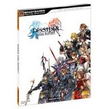 Dissidia: Final Fantasy -- BradyGames Signature Series Guide (guide)