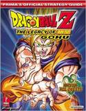 Dragon Ball Z: The Legacy of Goku -- Strategy Guide (guide)