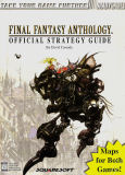 Final Fantasy Anthology -- Official Strategy Guide (guide)