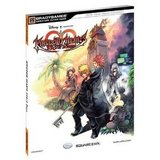 Kingdom Hearts: 358/2 Days -- BradyGames Strategy Guide (guide)