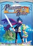 Phantom Brave -- Strategy Guide (guide)
